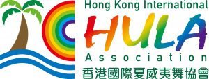hong-kong-international-logo